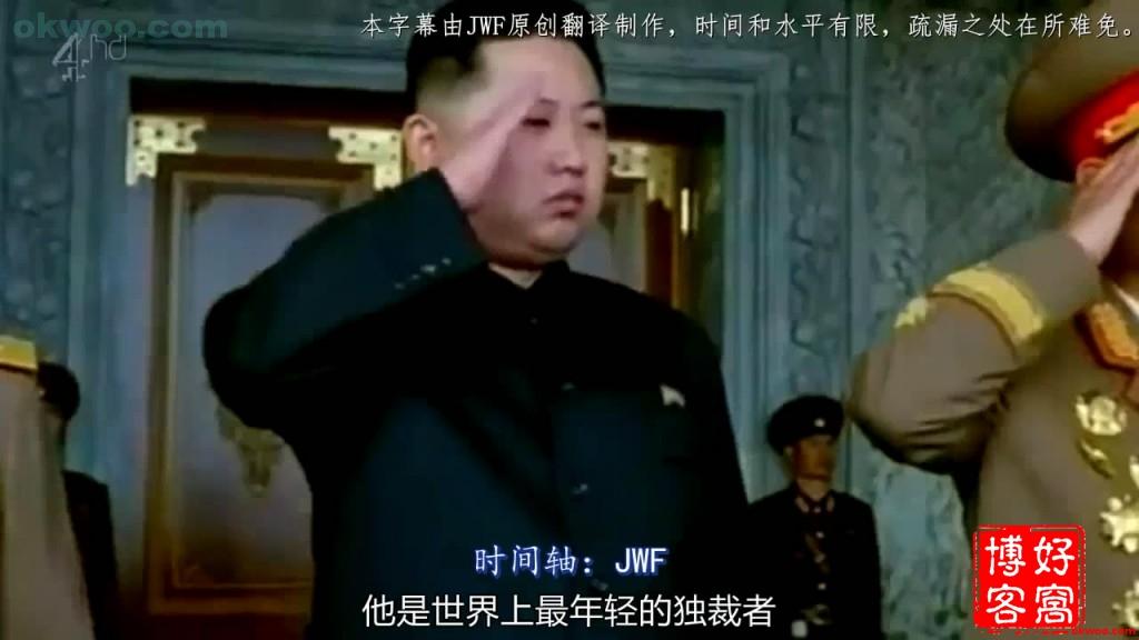 北朝鲜:窥探神秘政权下的真实生[00_00_03][20141216-012141-9]