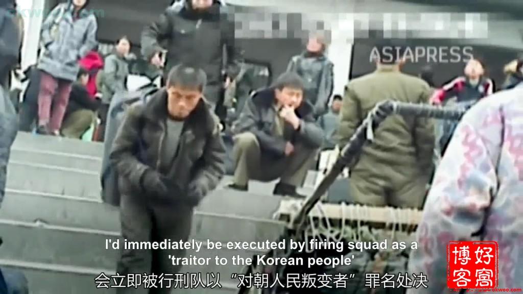 北朝鲜:窥探神秘政权下的真实生[00_05_35][20141216-003718-3]