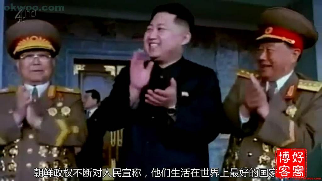 北朝鲜:窥探神秘政权下的真实生[00_11_02][20141216-004334-0]