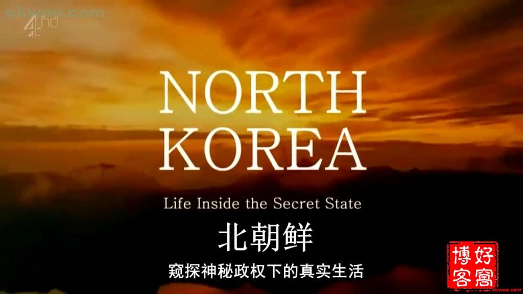 北朝鲜:窥探神秘政权下的真实生[00_17_16][20141216-005007-1]