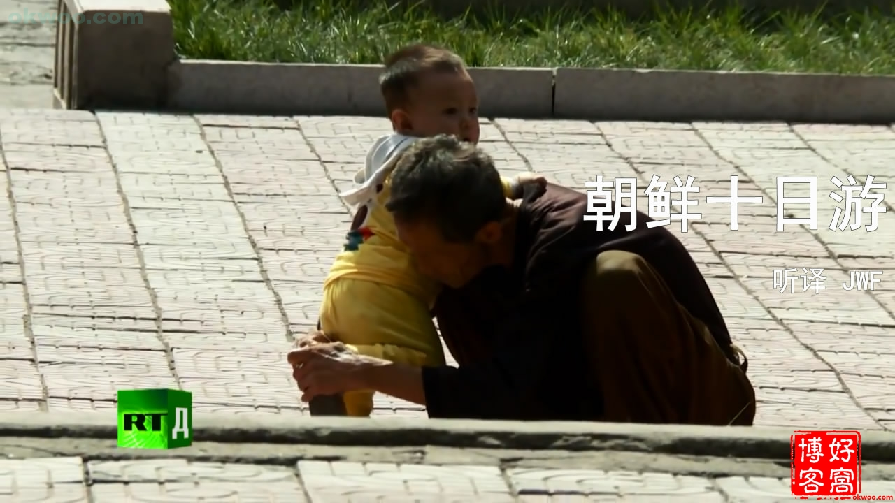 朝鲜十日游[BD720p][2[00_46_46][20150821-091507-6]
