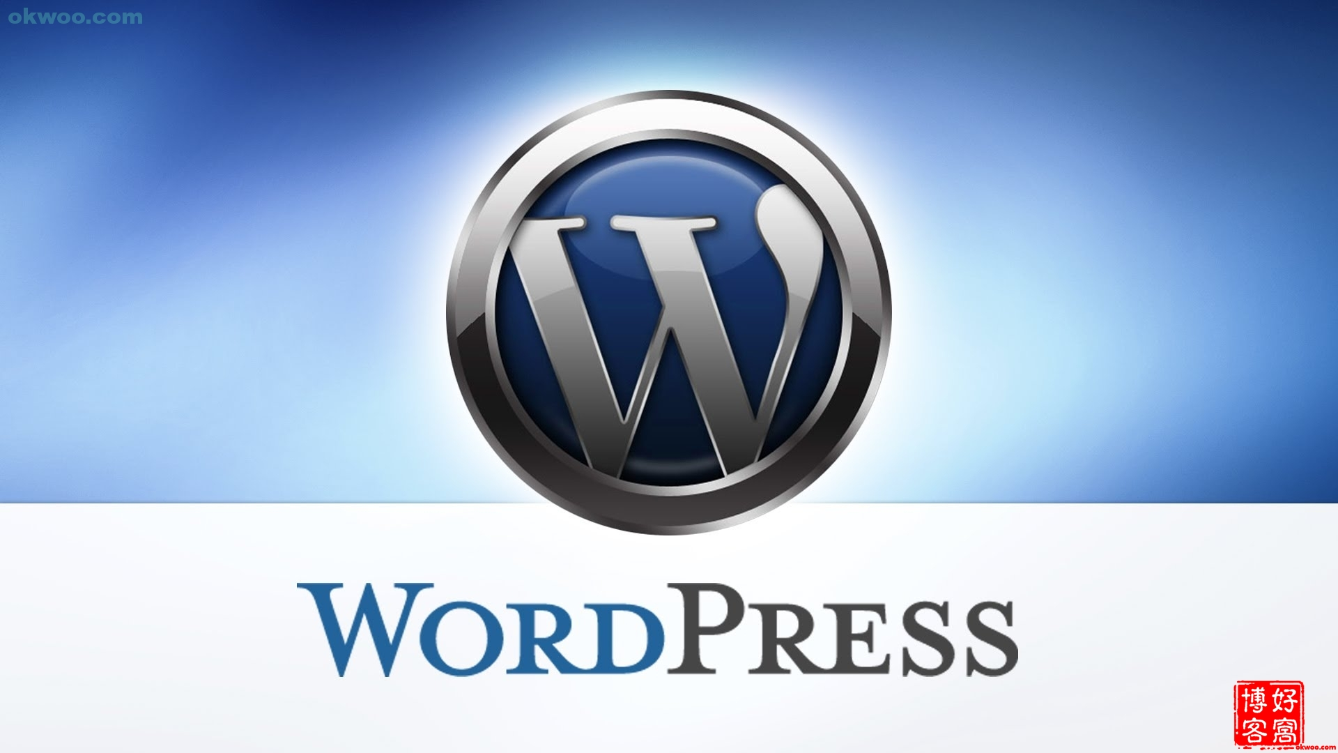 wordpress11